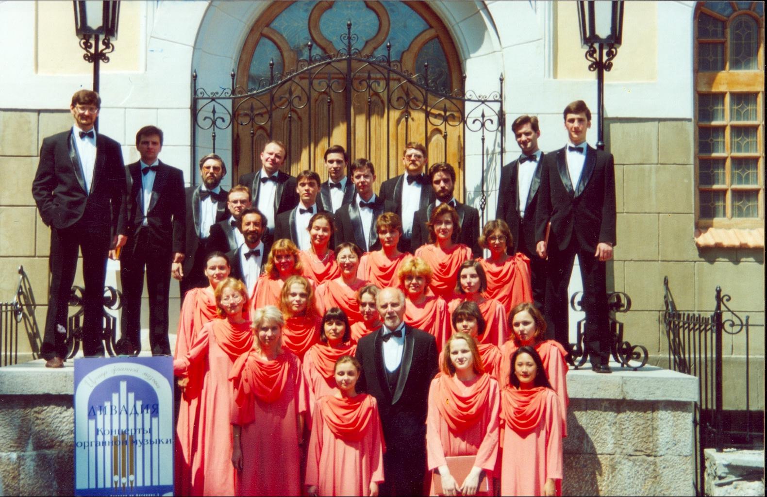 2000г. Украина, г. Ялта, Ливадийский дворец