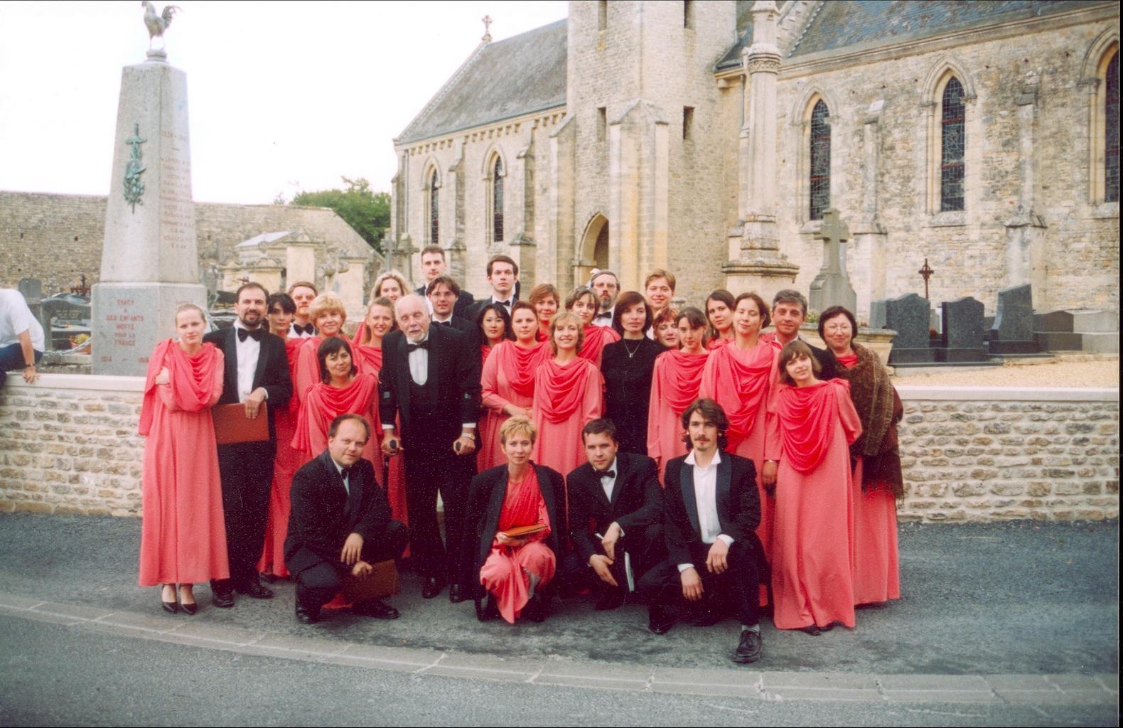 2004г. Франция, Нормандия