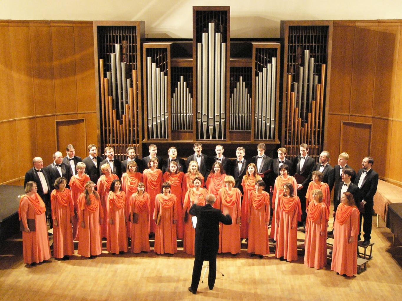 2005г. Концерт в Малом зале Московской Консерватории