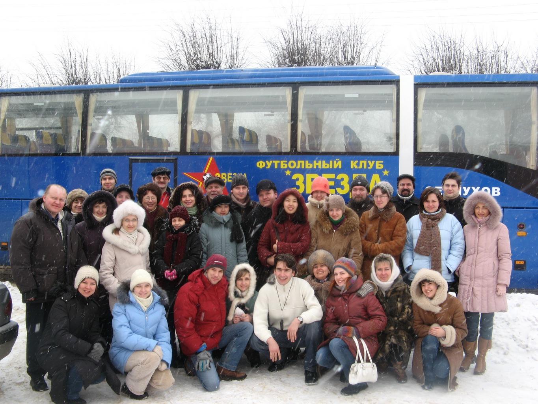 2007г. Серпухов