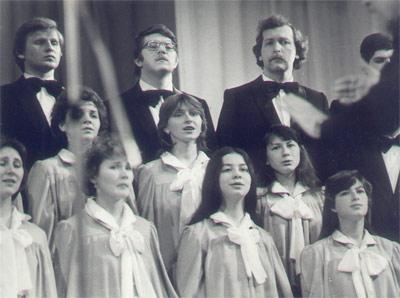 А вот так уже выглядел хор в начале 80-х гг