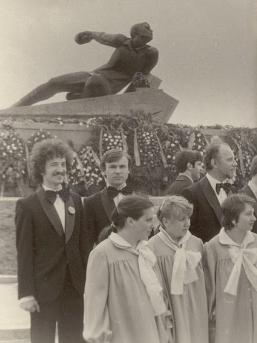 1976г. Поездка в г. Ереван
