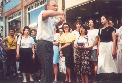 1991 Голландия
