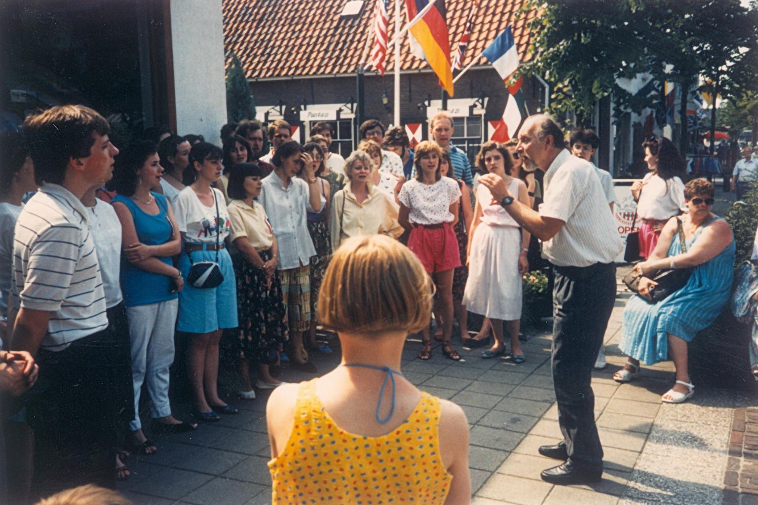 1991г. Голландия